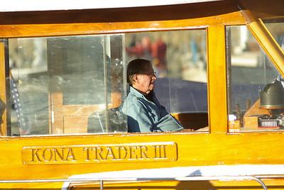 Best seat on the Kona Trader III